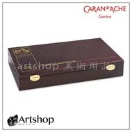 【Artshop美術用品】瑞士 CARAN D'ACHE 卡達 MUSEUM 博物館級水性色鉛筆 (80色) 木盒