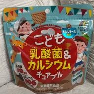 日本原裝 UNIMAT RIKEN 兒童魚肝油 乳酸菌鈣片 營養補助食品 乳酸菌