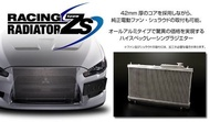 日本 BLITZ Racing Radiator TypeZS 水箱 Nissan 日產 350Z 02-06 專用