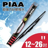 PIAA雨刷 超強力矽膠撥水 雨刷 (12~26吋)