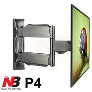 NB P4  (32-55吋)電視掛架 電視機手臂旋轉伸縮支架 液晶電視手臂 液晶電視架壁掛