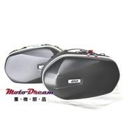 [ Moto Dream ] ~ GIVI 3D600側箱+TE1137側箱架 ~