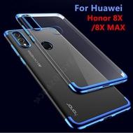 華為榮耀Honor 8 Honor 8X Honor 8X MAX超薄電鍍軟後蓋