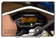 【無名彩貼-表281】HONDA CRF150L - 儀表膜 - 電腦裁型防護膜
