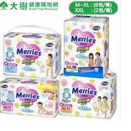 妙而舒 妙兒褲 M~XL(6包/箱)XXL(2包/箱) 箱購  大樹