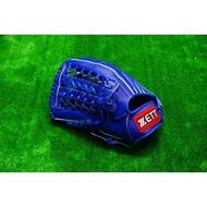 全新ZETT棒壘球外野手用牛皮手套 藍色 特價 加送手套袋 8737系列 反手用