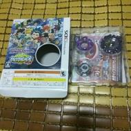 戰鬥陀螺 3DS 邪光神(四星鐵)
