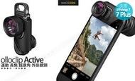 olloclip iPhone 7 / 8 / 7+ / 8 Plus 運動長焦 超廣角 外掛鏡頭 公司貨 現貨 含稅