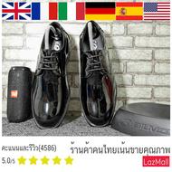 รองเท้าหนังผู้ชายสีดำรองเท้าสีดำรองเท้าทำงานรองเท้าใส่กับสูทรองเท้าใส่กับงานแต่งงานรองเท้าออกงานรองเท้าหนังสีดำรองเท้าคัชชูดำ รองเท้าคัดชู รองเท้าคัตชู รองเท้าคัทชูส์ รองเท้าหนังชาย รองเท้าคัทชูชายผูกเชือกBlack mens leather shoes Black shoes Work shoes S