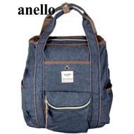 日本 anello 校園牛仔布二用後背包 AT-NO511 【momi宅便舖】