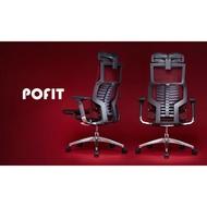 POFIT  特殊訂製款 -  仿生智能建康椅  ( ERGOHUMAN 2019 新款發表)