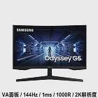 SAMSUNG三星 Odyssey G7 C27G55TQWC 27型 1000R 2K VA曲面 電競螢幕
