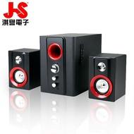【JS 淇譽】2.1聲道全木質藍牙喇叭(JY3064)