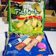 北日本 bourbon 帆船巧克力餅乾 帆船巧克力 巧克力餅乾 北日本帆船抹茶巧克力餅