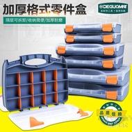 工具箱 美耐特樂高收納盒零件元件螺絲分類配件工具箱透明塑料帶蓋小盒子