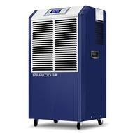 除濕機工業抽濕機倉庫吸潮機車間地下室家用除濕器 WD