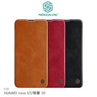 NILLKIN HUAWEI nova 5T/榮耀 20 秦系列皮套
