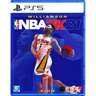 PS5 NBA 2K21 次世代版-中英文合版