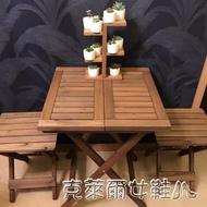 可折疊便攜式微花園實木庭院陽台戶外休閒桌露營燒烤折疊茶餐桌 MKS 免運  居家生活節
