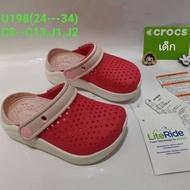 รองเท้าหัวโตเด็ก Crocs