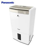 夜↘| Panasonic | 國際牌 一級能效12Lnanoe微電腦除濕機 F-Y24GX