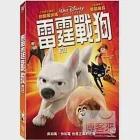 雷霆戰狗 DVD