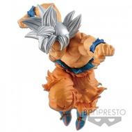 七龍珠超 代理版 天下第一武道會 悟空 POWER 超級賽亞人 自在極意【哈玩具】