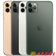 =南屯手機王=少量到貨  Apple iPhone 11 Pro 256GB 宅配免運費