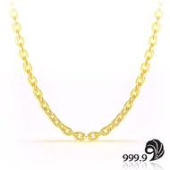【歷代風華】機械織鍊-0.5花紋鍊1尺6 黃金項鍊(金重足1.75錢)