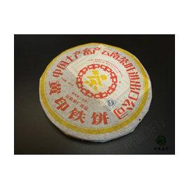 2007年 中茶牌 黃印鐵餅