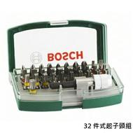 德國 BOSCH博世 32件式起子頭組 螺絲起子頭 星型中空 套筒接桿