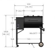 (預購) 免手烤~A.P.H 庭院式木顆粒烤爐、不銹鋼304烤網【入門款】