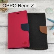【My Style】撞色皮套 OPPO Reno Z (6.4吋)