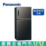 (預購)Panasonic國際650L雙門變頻冰箱NR-B659TV-A含配送+安裝