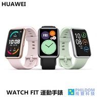 華為 Huawei Watch Fit 1.64吋螢幕 智慧手錶 運動手錶 方形大螢幕 TIA-B09 台灣公司貨