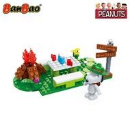 【Fun心玩】NO.7516 BanBao 邦寶積木 SNOOPY 史努比系列 野餐趣(樂高Lego通用) 積木