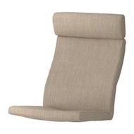 IKEA POÄNG 扶手椅椅墊, hillared 米色