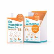 Twosister เจลล้างมือแบบไม่ต้องล้าง แอล 75% ยี่ห้อ Ver 88 ขนาดพกพา 30 ml 𝐕𝐞𝐫.𝟖𝟖 𝐖𝐚𝐭𝐞𝐫𝐥𝐞𝐬𝐬 𝐇𝐚𝐧𝐝 𝐂𝐥𝐞𝐚𝐧𝐢𝐧𝐠