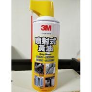 [3M 噴射式黃油 PN8790 ]:高滲透力 潤滑超持久 超強黏度 抗磨損性佳 延遲金屬氧化 機車 鐵捲門 齒輪 鏈條
