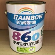 虹牌860水泥漆-白色、百合白、玫瑰白(1加)