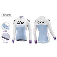 全新 捷安特 GIANT Liv BELIV 女性長袖車衣 藍白紫
