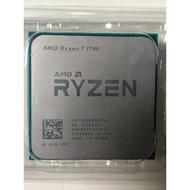 AMD RYZEN R7 1700 CPU