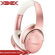 現貨 Bose QuietComfort 35 II 無線藍芽降噪耳罩耳機QC35 II 降噪 抗噪 消噪