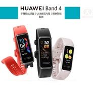 HUAWEI Band 4 心率監測 智慧穿戴 藍芽智慧手環