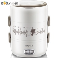 Bear Multi-Function Electric Heating Lunch Box DFH-S2358 2.0L 3 Tier Steaming Boiling Egg Portable K