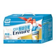亞培 安素原味菁選 6入禮盒(237ml x6入)x2盒