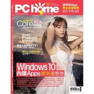 【PChome】二年24期(年度爆殺僅此一檔)