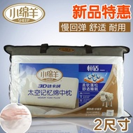 Xiaomianyang Space Memory Foam Low Pillow Adult Children Protection Neck Healthy Pillow Memory Foam Neck Pillow