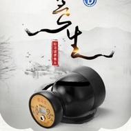 砭石 震動溫灸儀 電熱刮痧漢灸儀 能量養生儀 熱灸罐