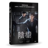 陰櫥DVD,The Closet,河正宇 金南佶,台灣全新正版109/6/24發行